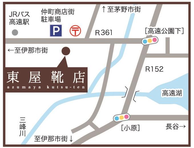 東屋靴店MAP